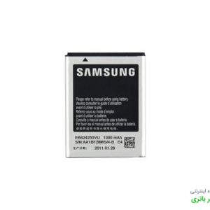 باتری گوشی سامسونگ Samsung S5530