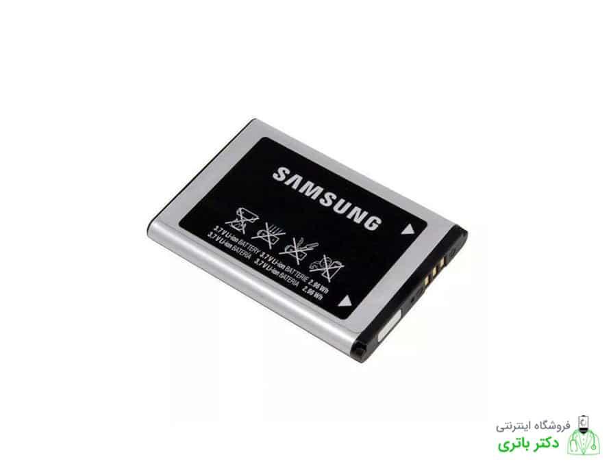 باتری گوشی سامسونگ Samsung B130