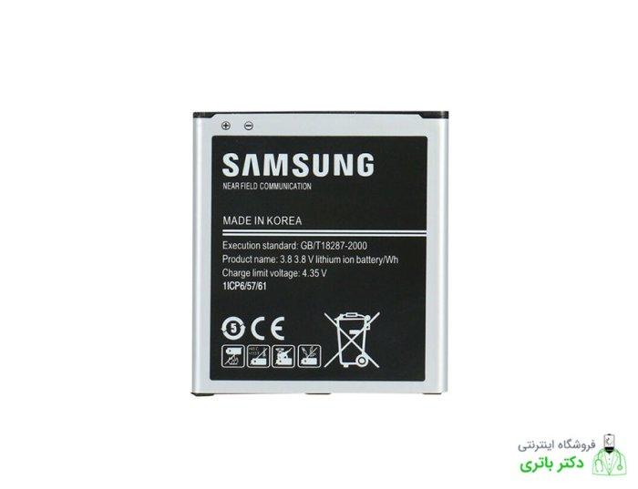 باتری گوشی سامسونگ Samsung Galaxy J3 2016