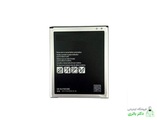 باتری گوشی سامسونگ Samsung Galaxy J4