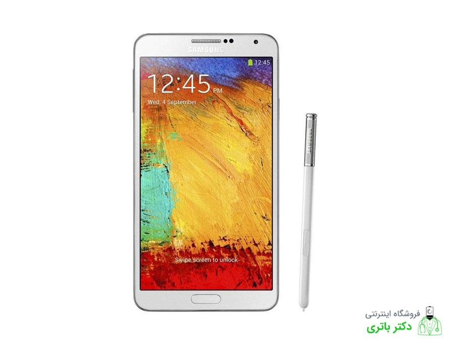 باتری گوشی سامسونگ گلگسی نوت Samsung Galaxy Note 3