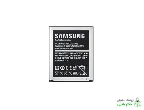 باتری گوشی سامسونگ Samsung Galaxy V Plus G318
