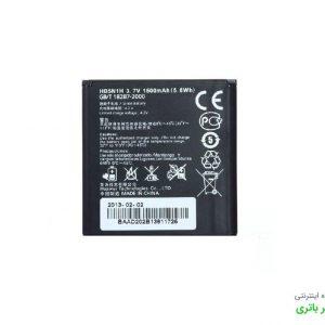 باتری گوشی هواوی Huawei Y220