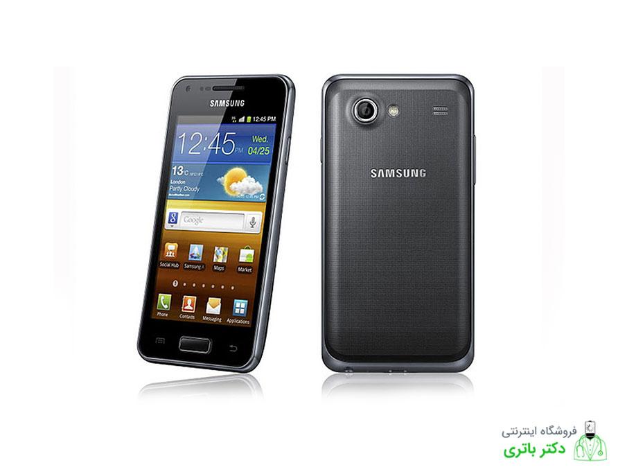 باتری گوشی سامسونگ گلگسی اس ادونس Samsung Galaxy S Advance
