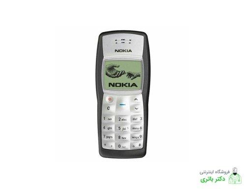 باتری گوشی نوکیا Nokia 1100