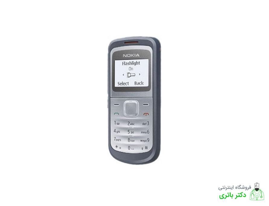 باتری گوشی نوکیا 1203 Nokia