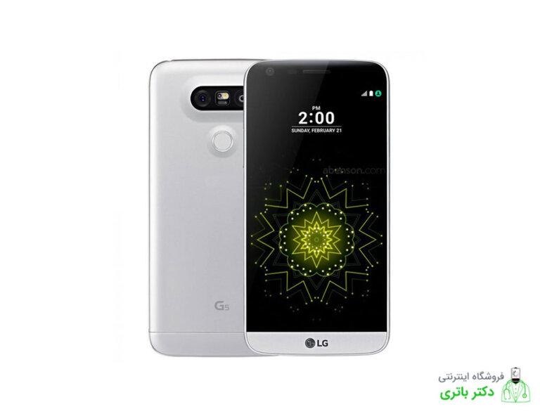 باتری گوشی الجی جی 5 LG G5