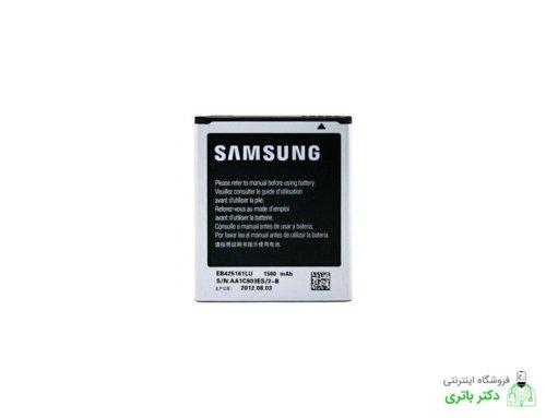 باتری گوشی سامسونگ Samsung Galaxy S Duos 2 S7582