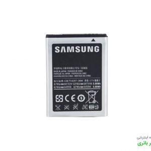 باتری گوشی سامسونگ Samsung Galaxy Young