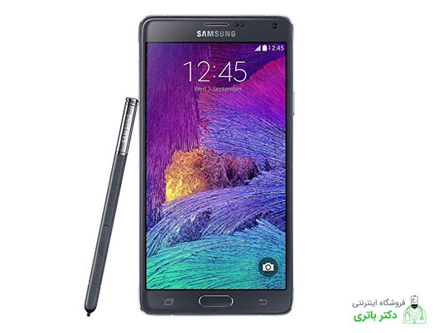باتری گوشی سامسونگ گلگسی نوت 4 Samsung Galaxy Note 4
