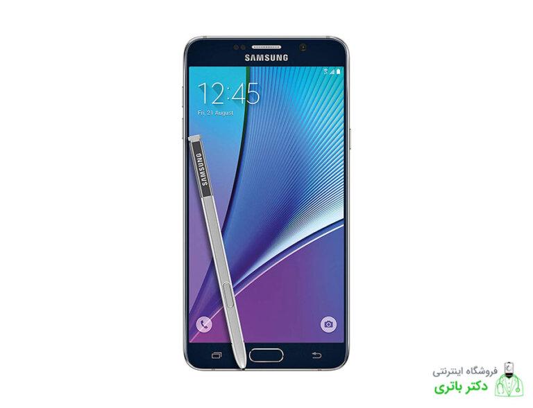 باتری گوشی سامسونگ گلگسی نوت 5 Samsung Galaxy Note 5