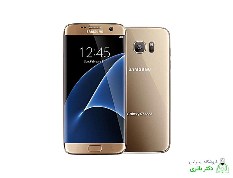 باتری گوشی سامسونگ گلگسی اس 7 اج Samsung Galaxy S7 Edge