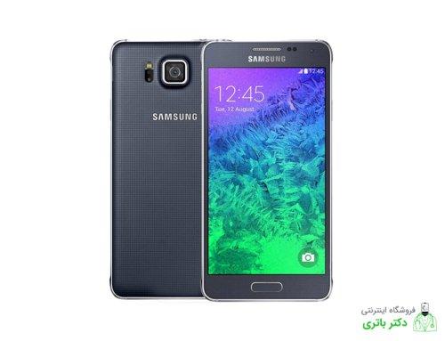 باتری گوشی سامسونگ گلکسی آلفا Samsung Galaxy Alpha