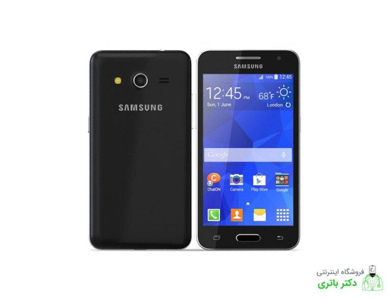 باتری گوشی سامسونگ گلگسی کور پرایم Samsung Galaxy Core Prime