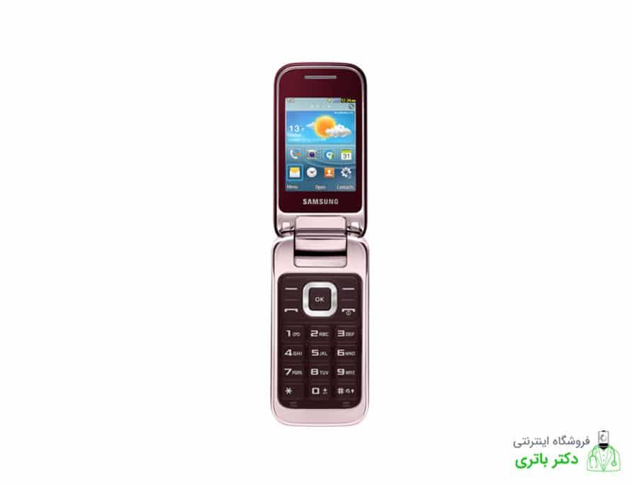 باتری گوشی سامسونگ Samsung Galaxy C3590