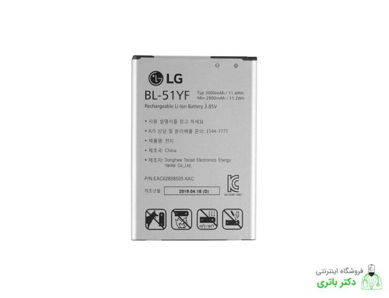 باتری گوشی الجی جی 4 LG G4
