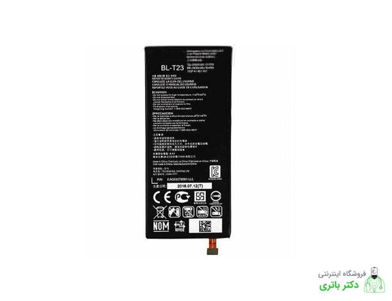 باتری گوشی الجی LG X-CAM
