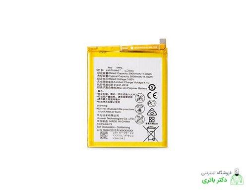 باتری گوشی هواوی Huawei Honor 8