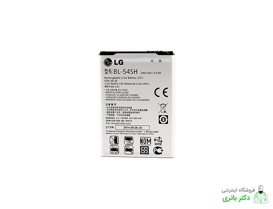باتری گوشی الجی LG G3 Beat