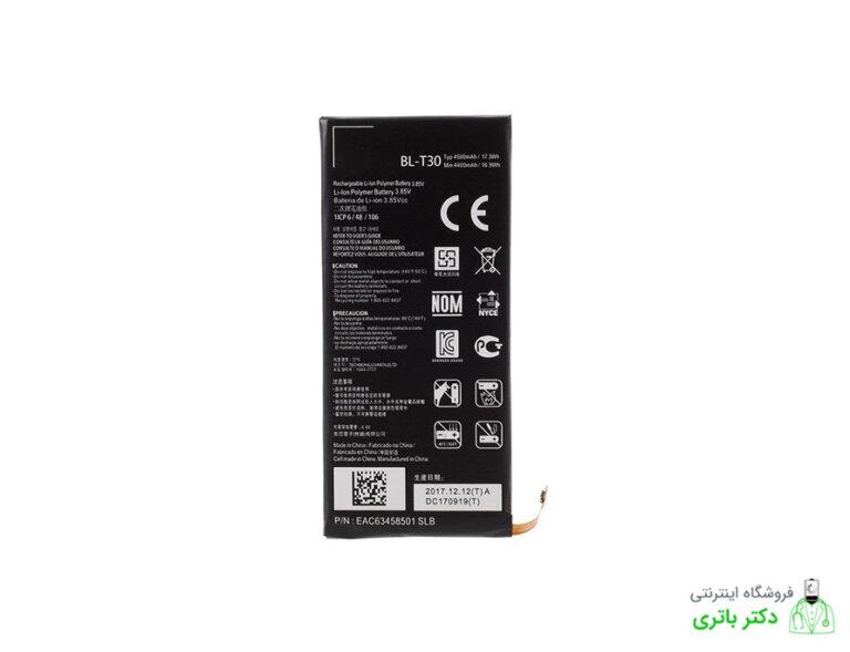 باتری گوشی الجی LG X Power 2
