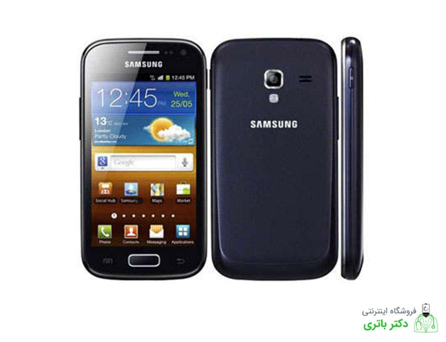 باتری گوشی سامسونگ گلگسی ایس 2 Samsung Galaxy Ace 2