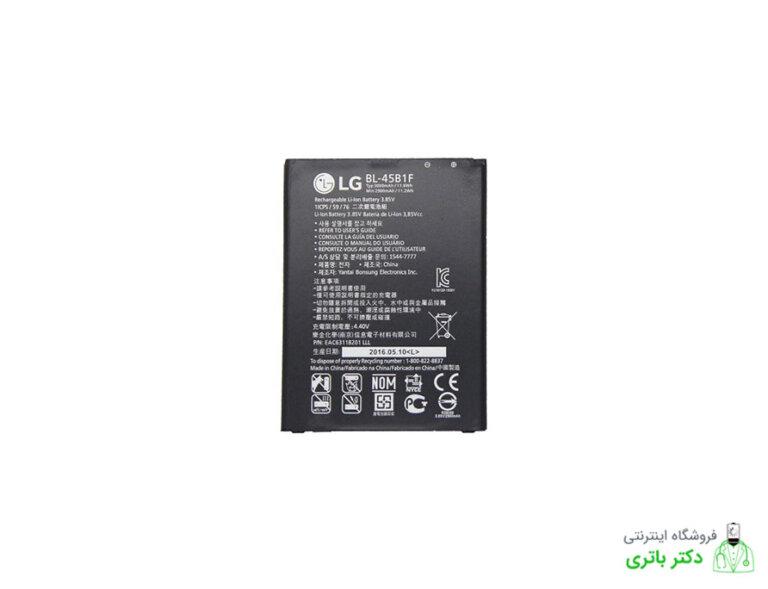 باتری گوشی الجی وی 10 LG V10