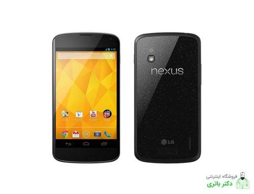 باتری گوشی الجی نکسوس 4 LG Nexus 4