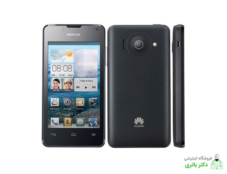 باتری گوشی هواوی Huawei Ascend Y300