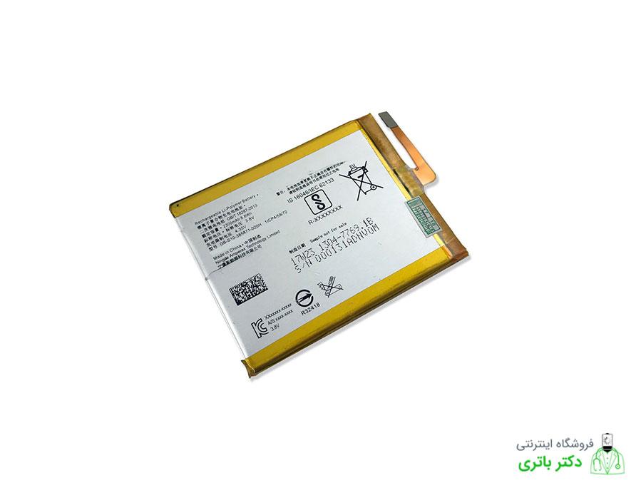 باتری گوشی سونی اکسپریا Sony Xperia E5