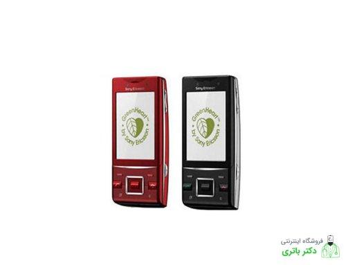باتری گوشی سونی اریکسون Sony Ericsson J20