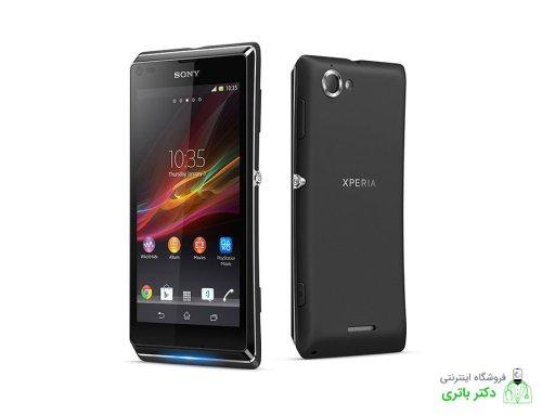 باتری گوشی سونی اکسپریا Sony Xperia L