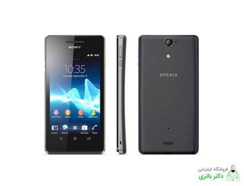 باتری گوشی سونی اکسپریا وی Sony Xperia V