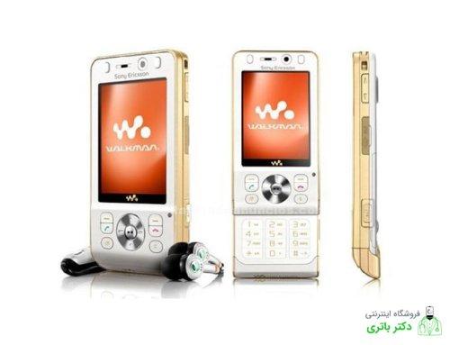 باتری گوشی سونی اریکسون Sony Ericsson W910