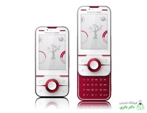 باتری گوشی سونی اریکسون Sony Ericsson Yari