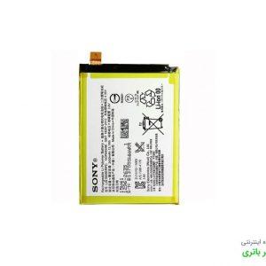 باتری گوشی سونی اکسپریا Sony Xperia Z5 Premium