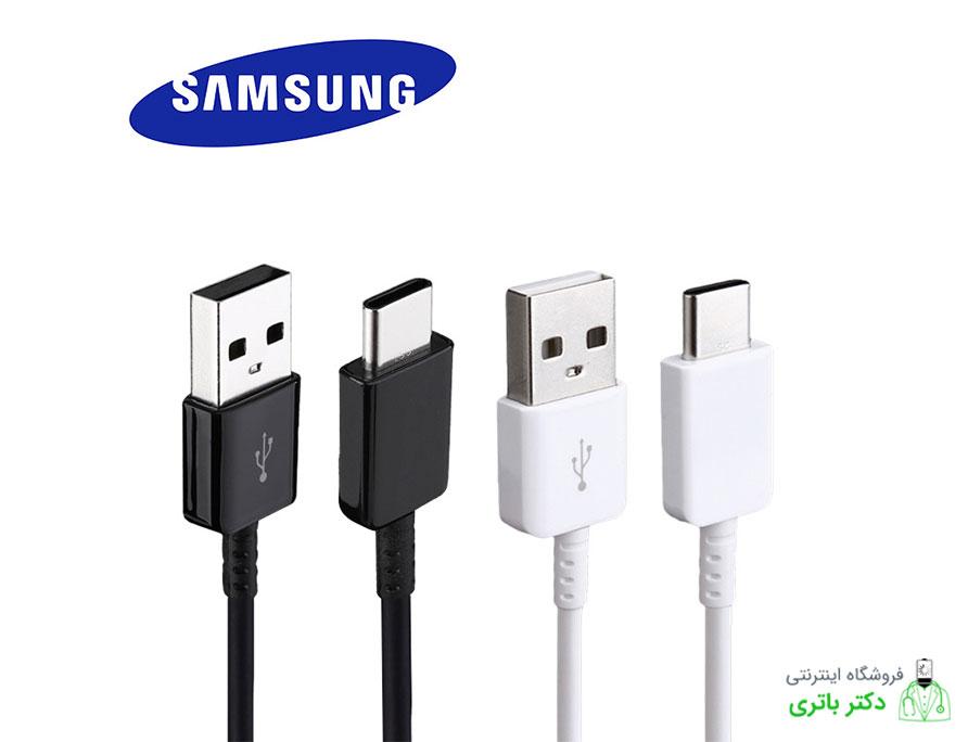 کابل رابط تایپ سی سامسونگ Samsung Type C Cable 1m
