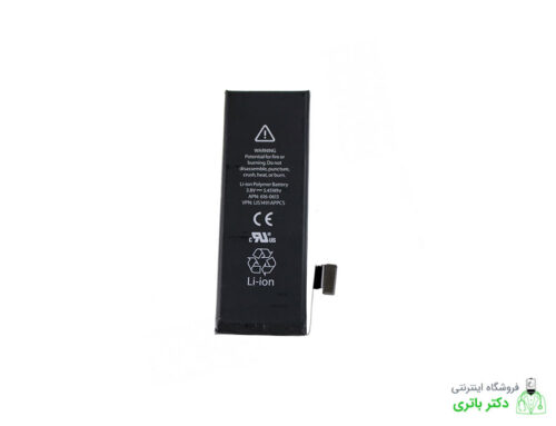 باتری گوشی اپل آیفون 8 پلاس Apple iPhone 8 Plus