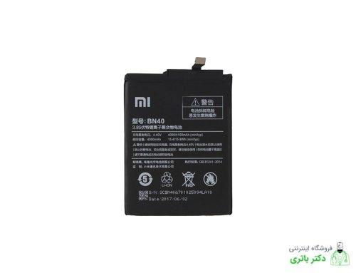 باتری گوشی شیائومی Xiaomi Redmi 4 Prime