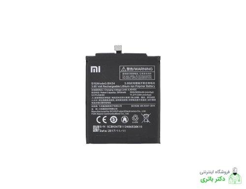 باتری گوشی شیائومی Xiaomi Redmi 5A