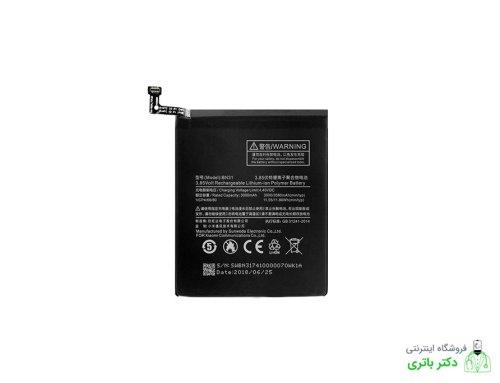 باتری BN31