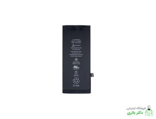 باتری گوشی اپل آیفون 8 Apple iPhone 8
