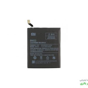 باتری گوشی شیائومی Xiaomi Mi 5
