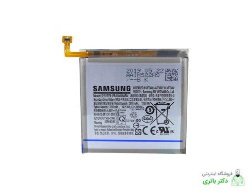 باتری گوشی سامسونگ گلکسی ای 80 Samsung Galaxy A80