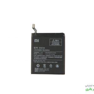 باتری گوشی شیائومی Xiaomi Mi 5s