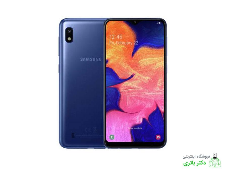 باتری گوشی سامسونگ گلکسی Samsung Galaxy A10