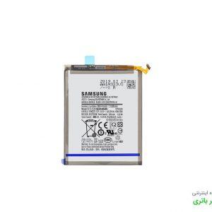 باتری گوشی سامسونگ گلکسی Samsung Galaxy A20