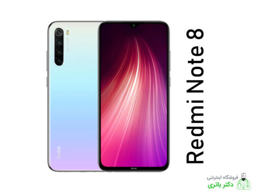 گوشی موبایل شیائومی Xiaomi Redmi Note 8