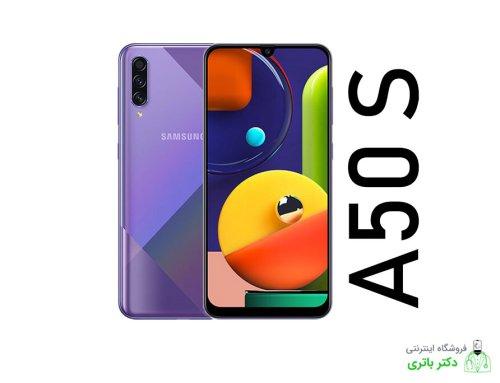 گوشی موبایل سامسونگ Samsung Galaxy A50s