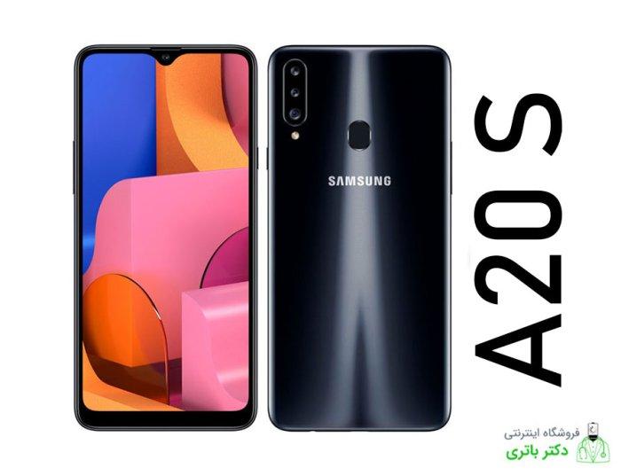 گوشی موبایل سامسونگ Samsung Galaxy A20s