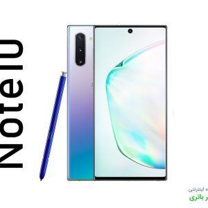 گوشی موبایل سامسونگ Samsung Galaxy Note 10